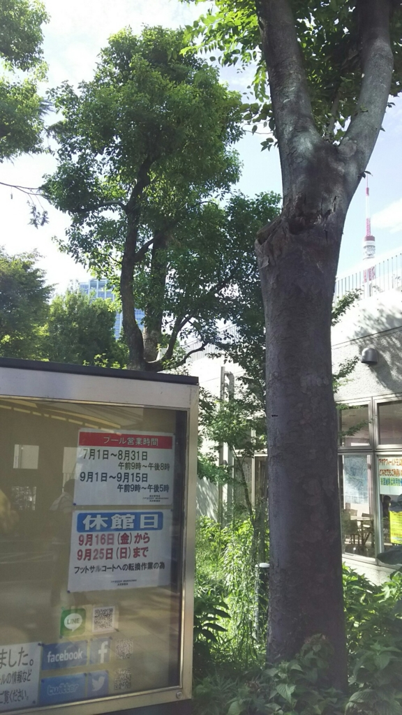 f:id:kensuiohtaku:20160905182907j:plain