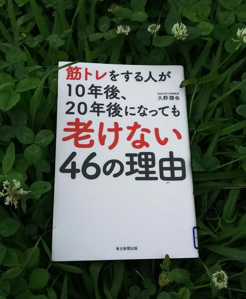 f:id:kensuiohtaku:20160912060522j:plain