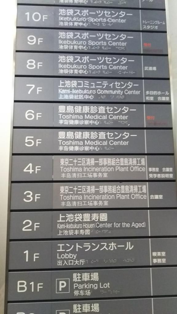 f:id:kensuiohtaku:20161127165824j:plain
