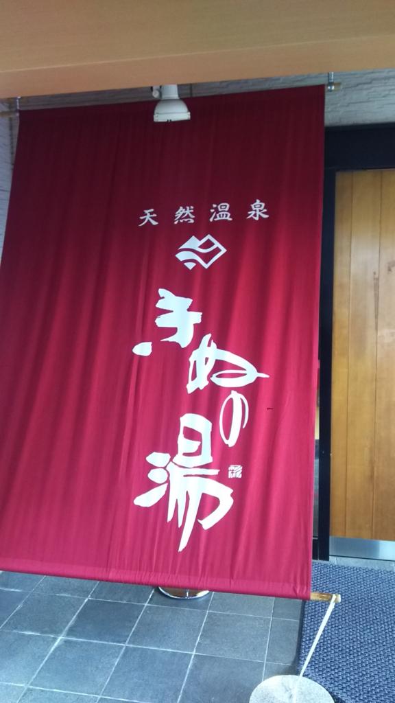 f:id:kensuiohtaku:20170402211139j:plain