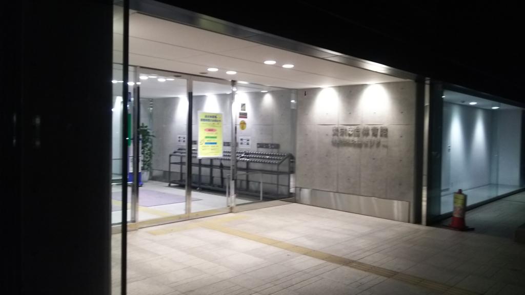 f:id:kensuiohtaku:20170416195808j:plain