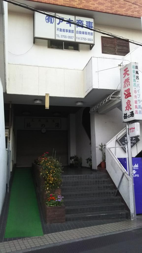 f:id:kensuiohtaku:20170416195848j:plain