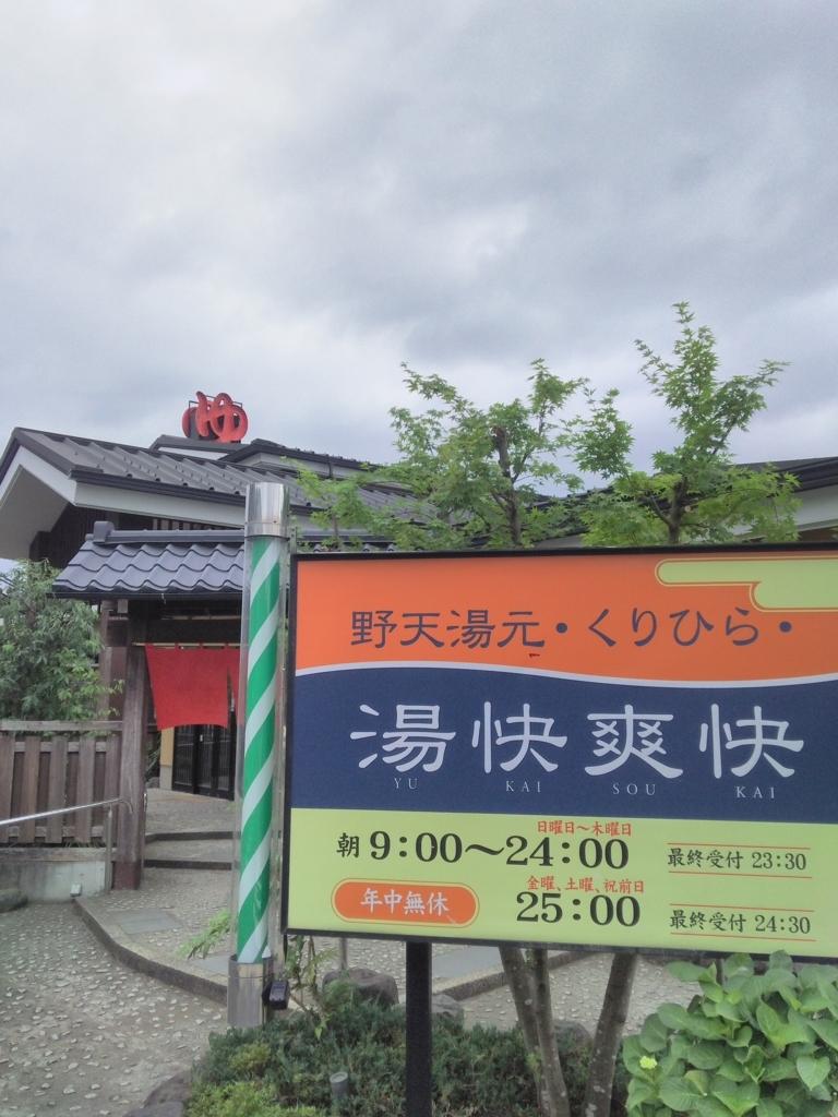 f:id:kensuiohtaku:20170618151258j:plain