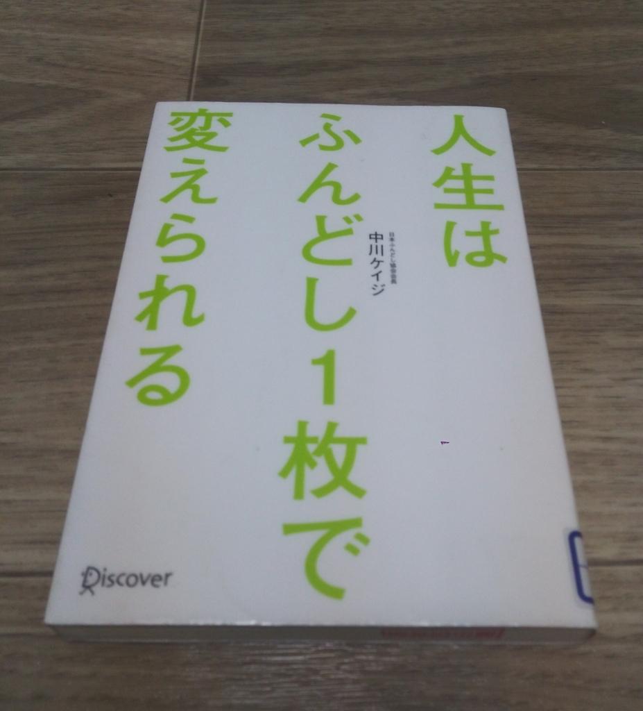 f:id:kensuiohtaku:20170723205009j:plain