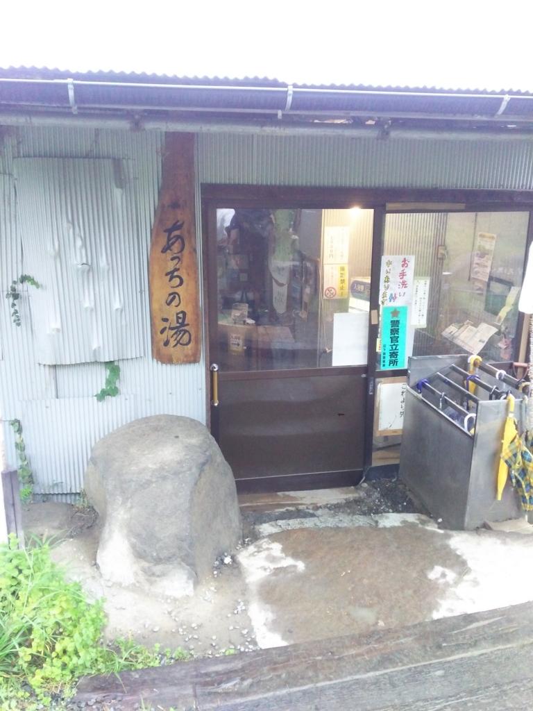 f:id:kensuiohtaku:20170917121129j:plain