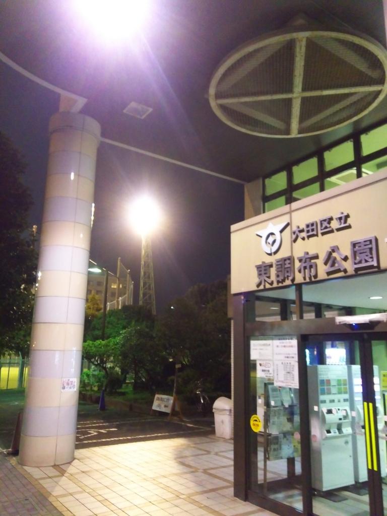 f:id:kensuiohtaku:20170927211937j:plain