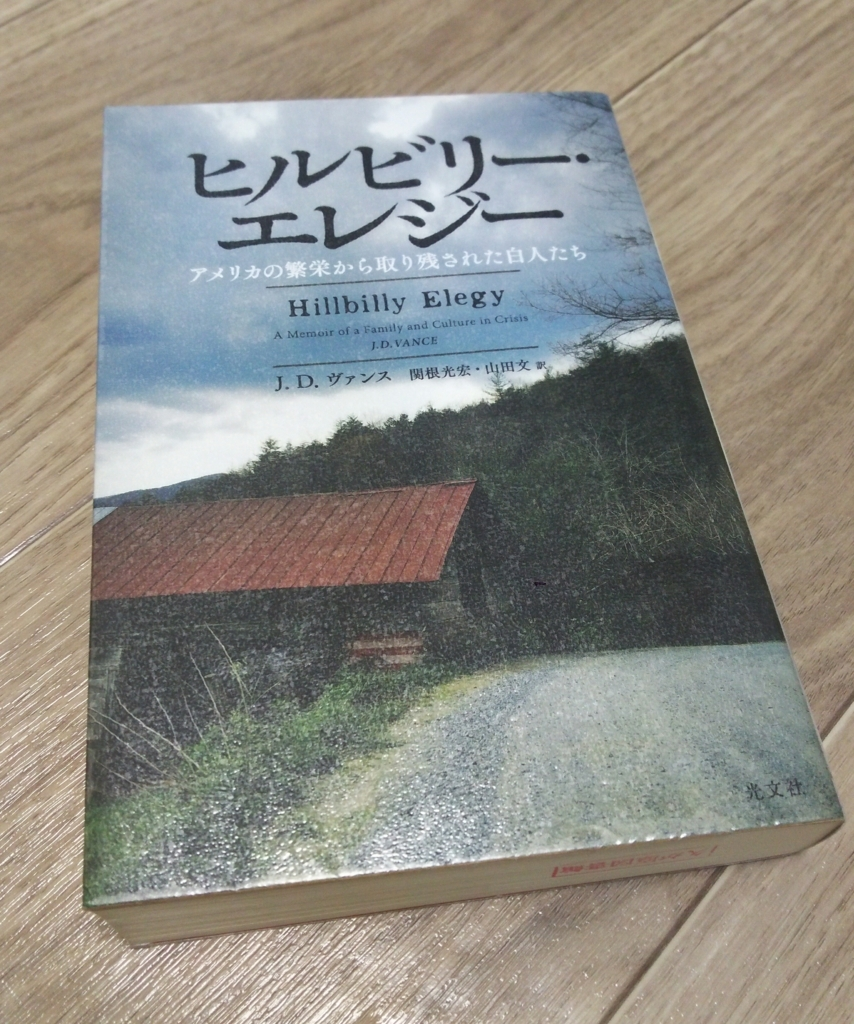 f:id:kensuiohtaku:20171006202723j:plain