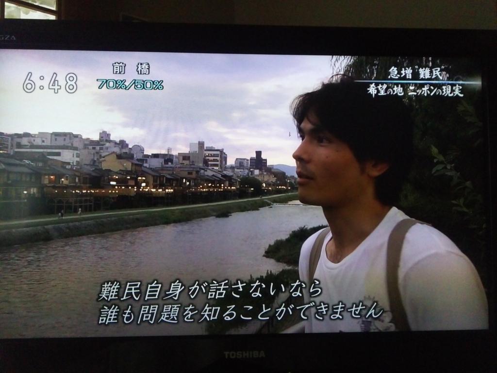 f:id:kensuiohtaku:20171015075913j:plain