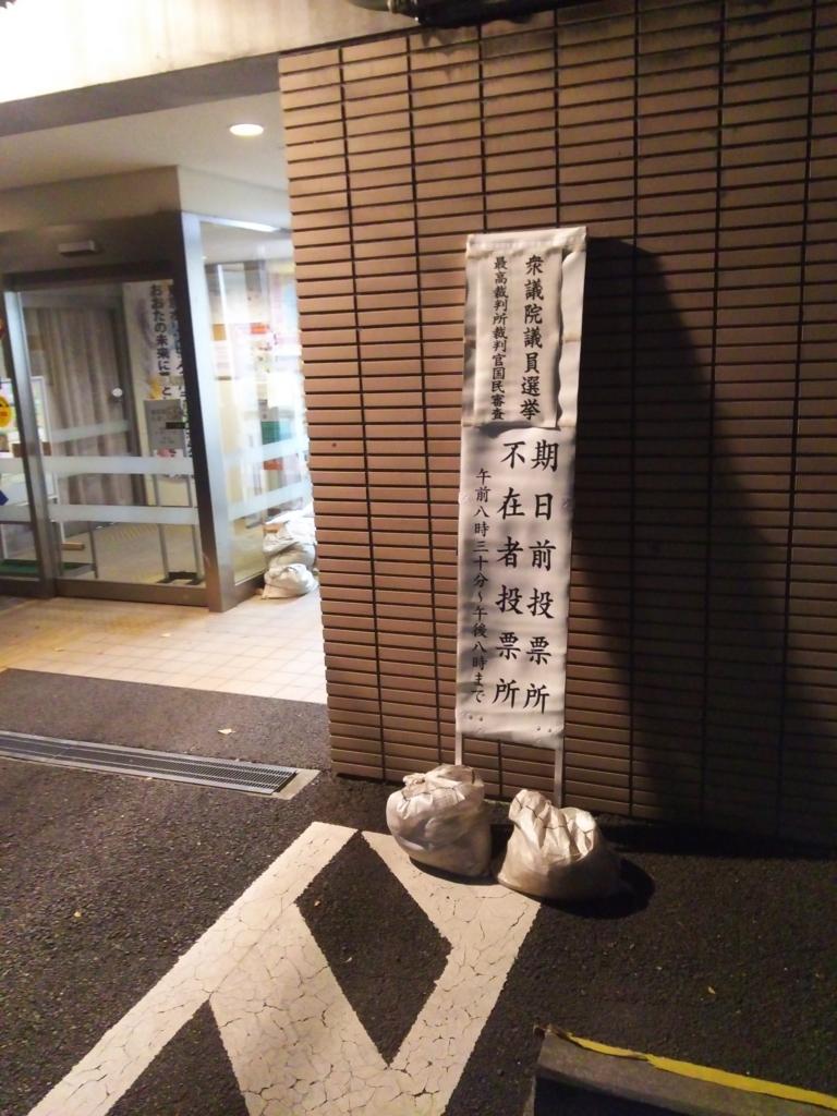 f:id:kensuiohtaku:20171018202428j:plain
