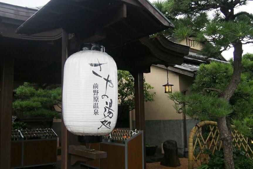 f:id:kensuiohtaku:20171104170225j:plain