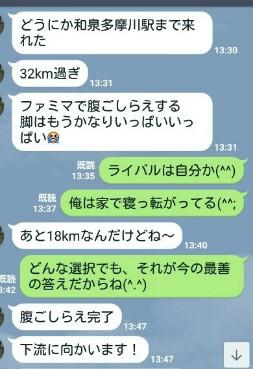 f:id:kensuiohtaku:20180121200617j:plain