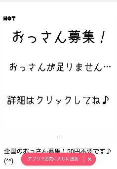 f:id:kensuiohtaku:20180128090519j:plain