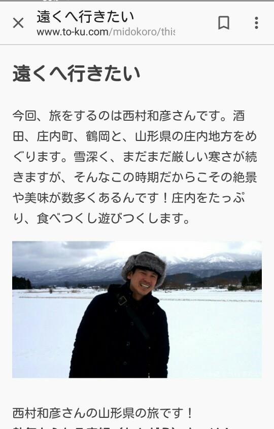 f:id:kensuiohtaku:20180225082153j:plain