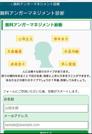 f:id:kensuiohtaku:20180316183214j:plain