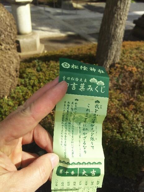 f:id:kensuiohtaku:20180319174937j:plain