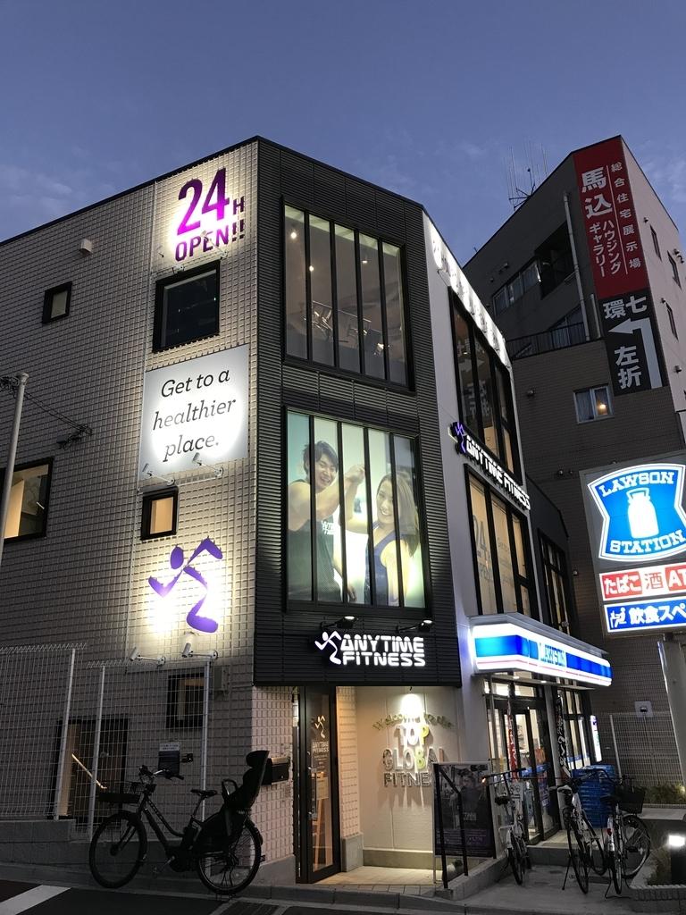 f:id:kensuiohtaku:20181101185845j:plain
