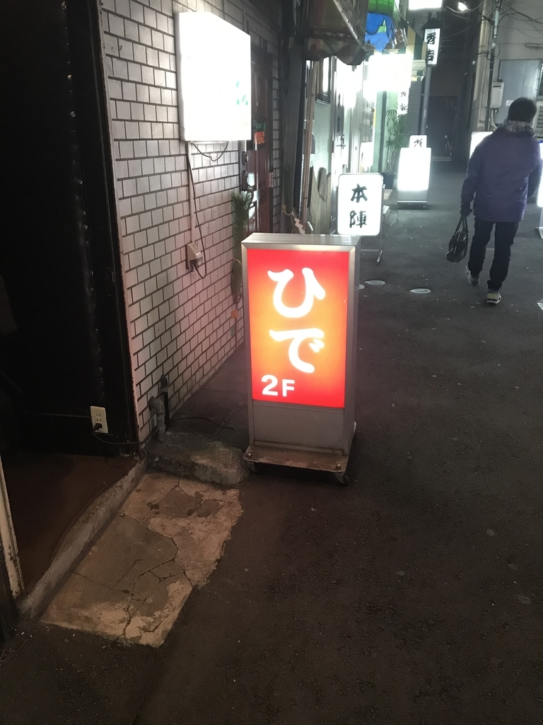 f:id:kensuiohtaku:20190103072707j:plain