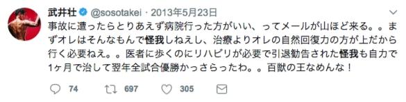 f:id:kensuke0314:20180411195404p:plain