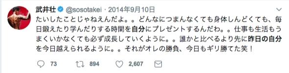 f:id:kensuke0314:20180415135316p:plain