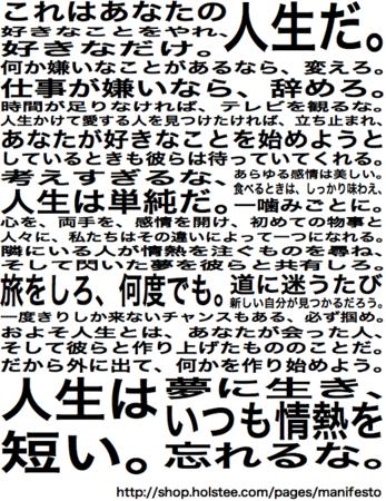 f:id:kensuke0314:20180420215032p:plain