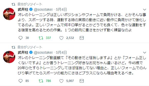 f:id:kensuke0314:20180506104624p:plain