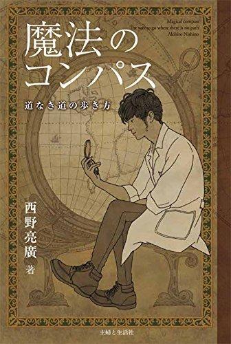 f:id:kensuke0314:20180603161218j:plain