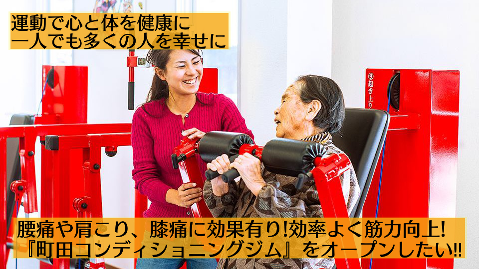 f:id:kensuke0314:20180817155730p:plain