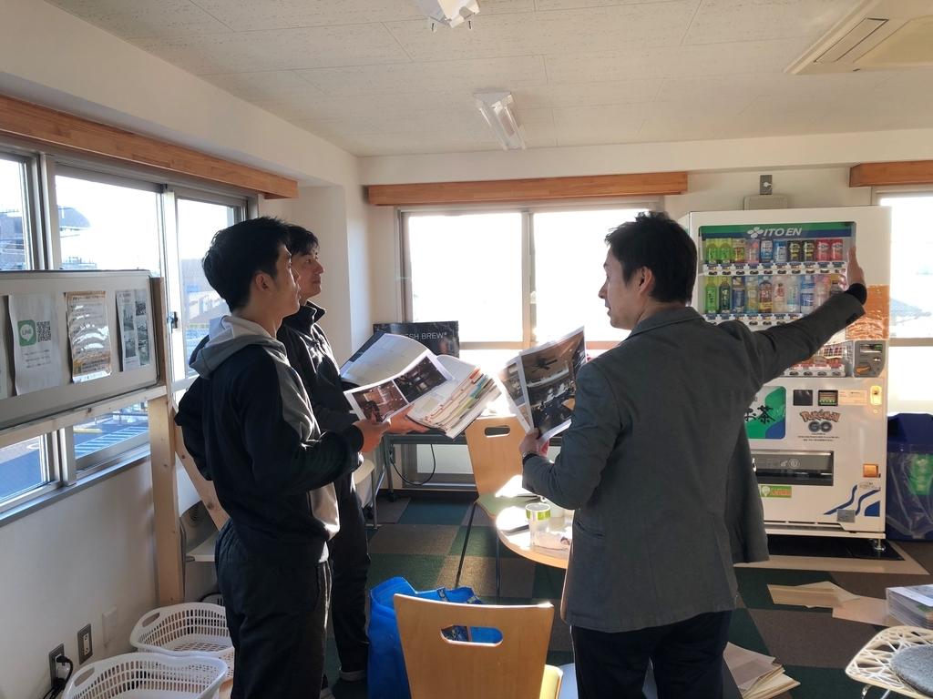 f:id:kensuke0314:20190124204334j:plain