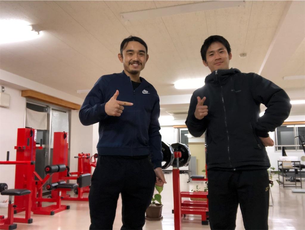 f:id:kensuke0314:20190220193643j:image
