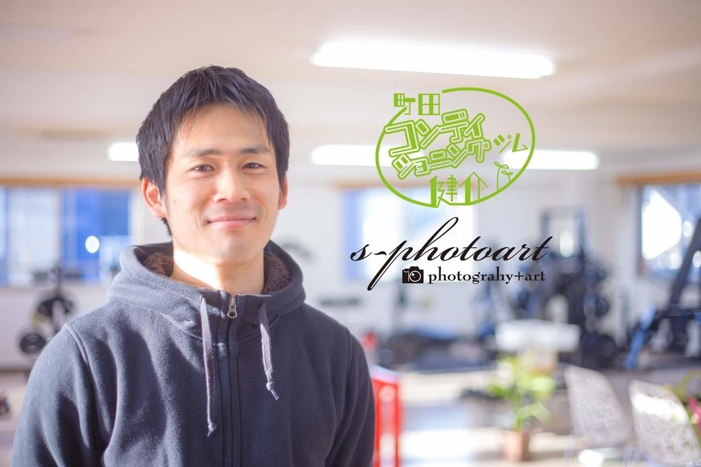 f:id:kensuke0314:20190227172629j:plain