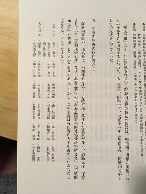 f:id:kensuke1108:20200618211015j:plain