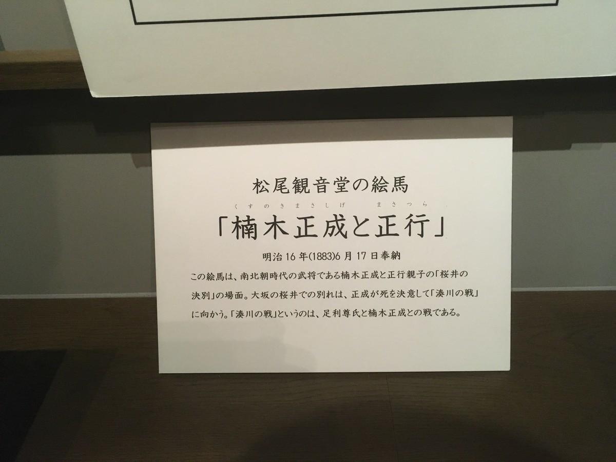 f:id:kensuke1108:20200919113959j:plain