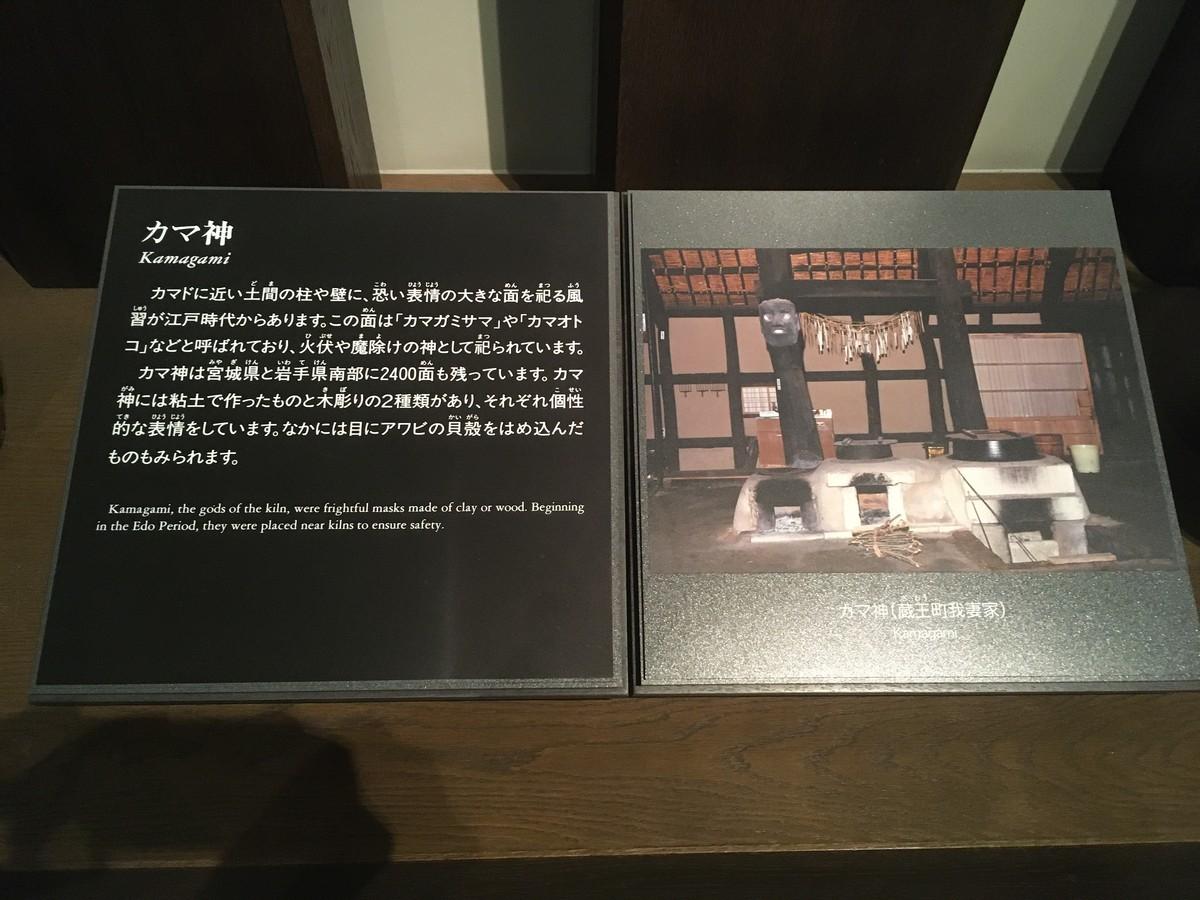 f:id:kensuke1108:20200919114021j:plain