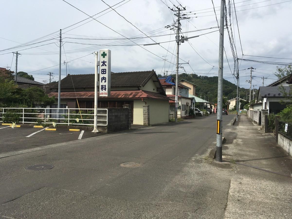 f:id:kensuke1108:20200920095112j:plain