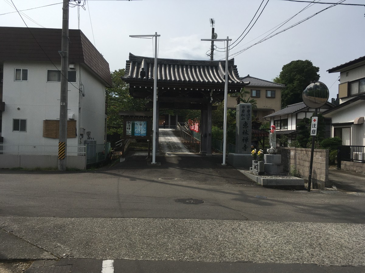 f:id:kensuke1108:20200920095248j:plain