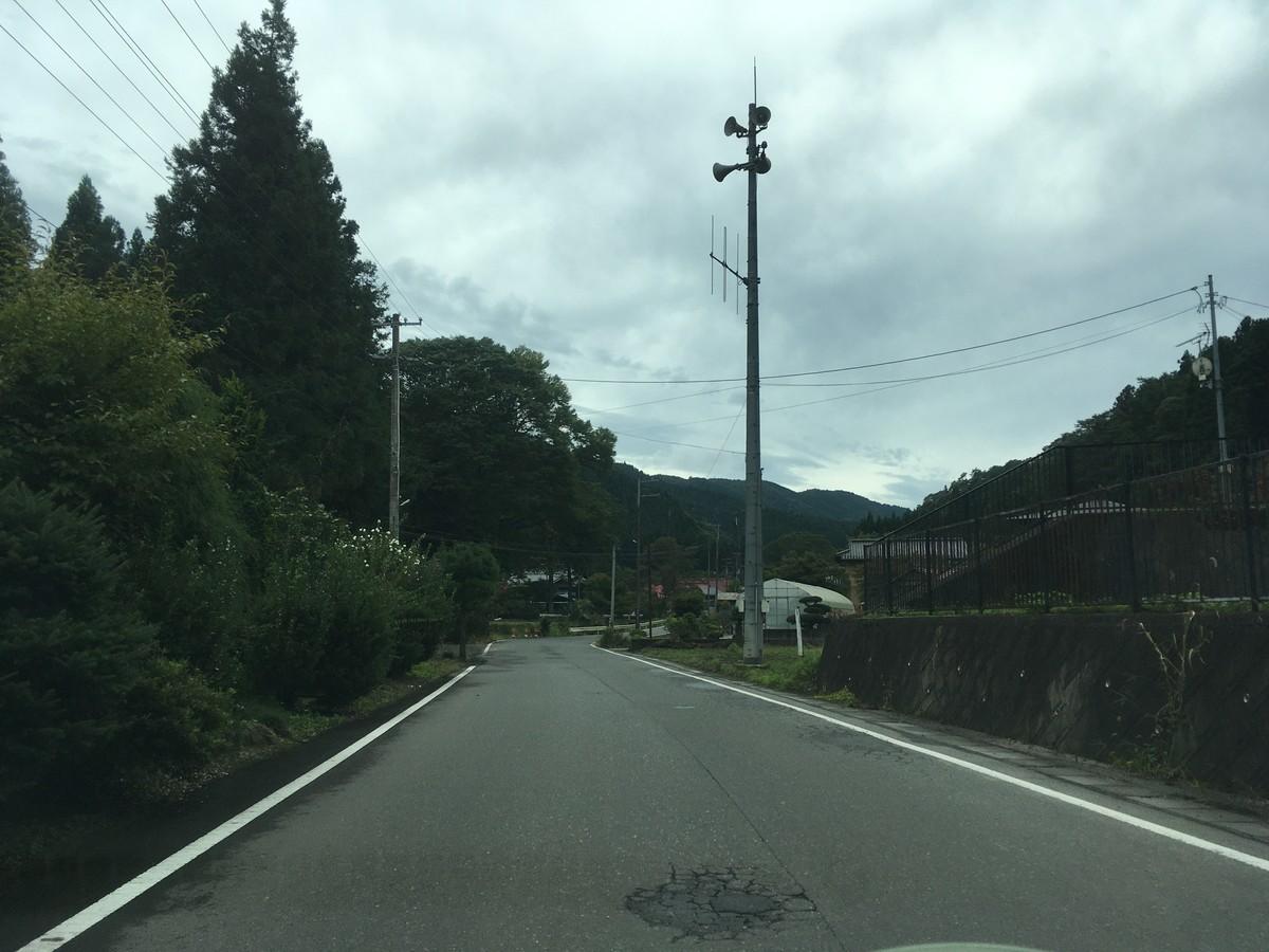 f:id:kensuke1108:20200920134454j:plain