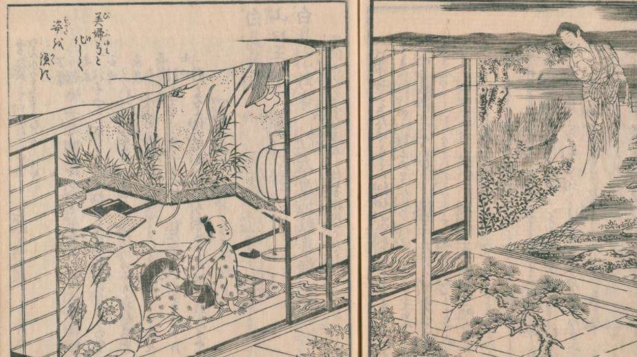f:id:kensuke1108:20210813124404j:plain