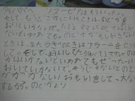 f:id:kensuke_jp:20081005183200j:image