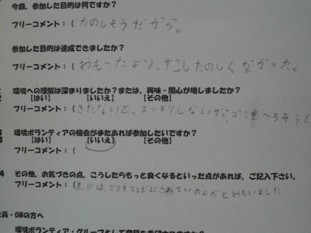 f:id:kensuke_jp:20081018114100j:image
