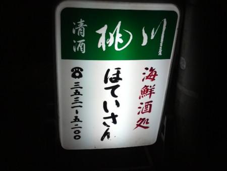 f:id:kensuke_jp:20081211200100j:image