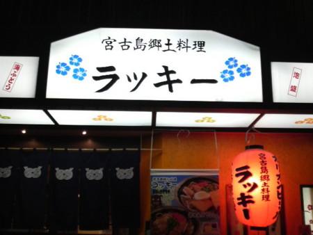 f:id:kensuke_jp:20081220180000j:image