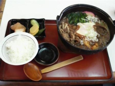 f:id:kensuke_jp:20081228112600j:image