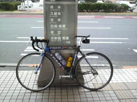 f:id:kensuke_jp:20090109121500j:image