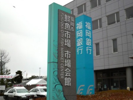 f:id:kensuke_jp:20090109125100j:image