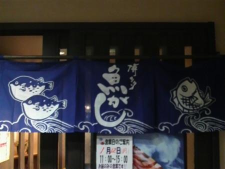 f:id:kensuke_jp:20090109130000j:image