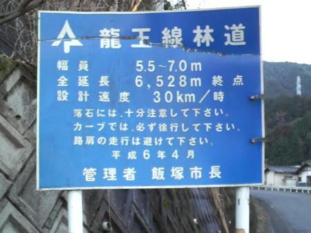 f:id:kensuke_jp:20090110165700j:image