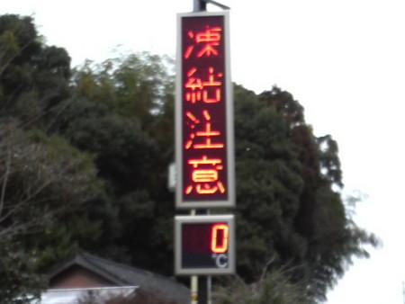 f:id:kensuke_jp:20090111085000j:image