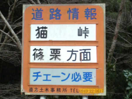 f:id:kensuke_jp:20090111090000j:image