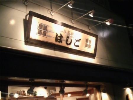 f:id:kensuke_jp:20090124003400j:image