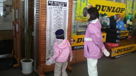 f:id:kensuke_jp:20090308131500j:image